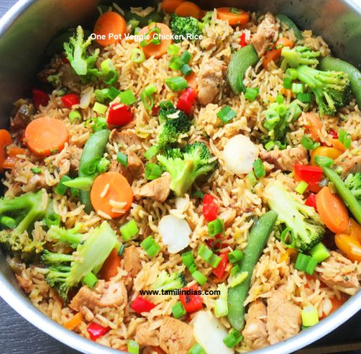 One Pot Veggie Chicken Rice